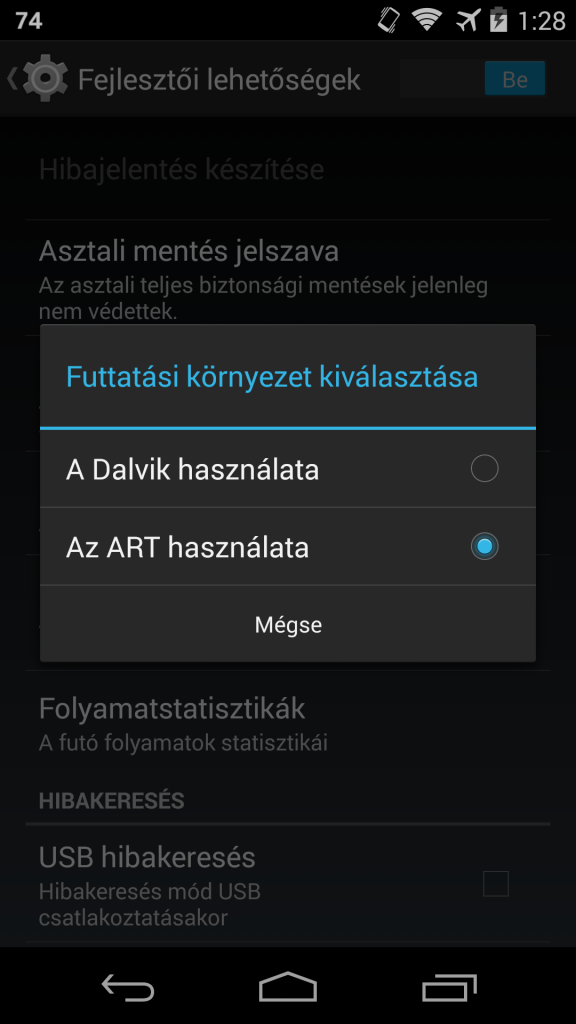 android-art